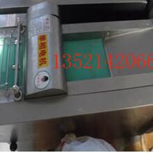 空心菜切段机|切蒿子秆机|空心菜切段机价格