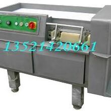 冻肉切块机|北京冻肉切块机|冻肉切块机价格