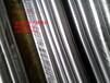 优质304不锈钢棒、优质不锈钢链条