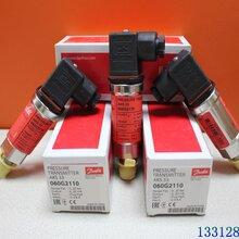 Danfoss壓力傳感器AKS33,060G2101-2105電流輸出型壓力傳感器
