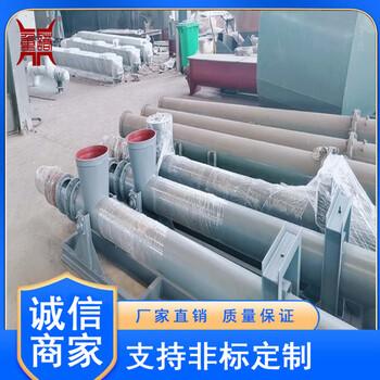 管式螺旋輸送機傾斜螺旋提升機稻殼木糠管式上料機