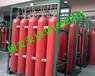 船用固定式高压二氧化碳灭火系统