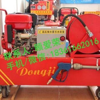 GWQ26/10-DJ移動式高壓細水霧滅火裝置