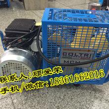 MCH6/EM自给正压式空气呼吸器充填泵图片