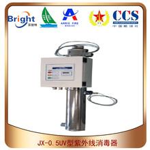 JX-0.5UV型紫外線殺菌消毒器提供CCS船檢圖片