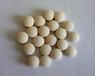 台湾HACCP厂加工生产制造OEM代加工综合果蔬酵素锭剂450毫克酵素片剂半成品供应