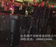 二手音响回收KTV酒吧音响功放点歌机灯光等整体设备回收!图片