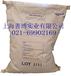 塑胶漆用树脂日本三菱MB-2660固态热塑性