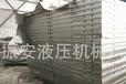 热压板生产厂家
