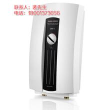 进口即热式电热水器北京专业斯宝亚创图片