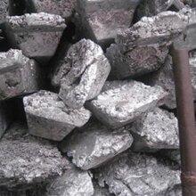 深圳回收锌合金、锌合金渣、锌合金灰、粉料回收图片