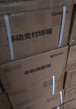 大批量回收整箱連號手刷、各種品牌圖片