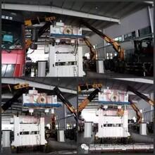 广州开发区大型压力机拆解,压力机搬迁方案