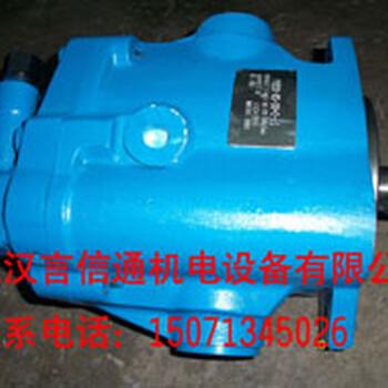 V20-1P9P1C11威格士叶片泵