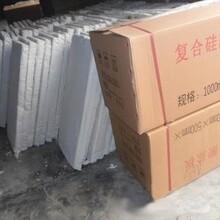 厂家销售硅酸盐保温板无机复合硅酸盐保温板图片