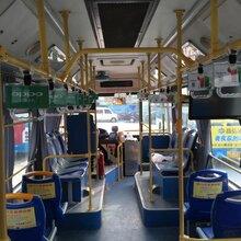 长沙公交车广告公司--长沙公交车拉手广告价格