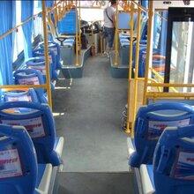 长沙公交车广告公司--长沙公交车椅背广告