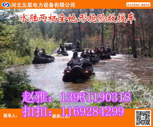水上防汛抢险气垫船能在陆地走吗?水陆两栖气垫船价格