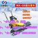 半地形车式扫雪机——;小型自走式除雪车的价格