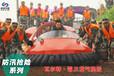 地震救災搶險氣墊船應急救援裝備氣墊船