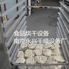 南京烘干房厂家
