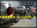 800滚揉机作用牛肉1000型滚揉机功能600滚揉机价格图片