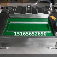 1000滚动式全自动真空包装机