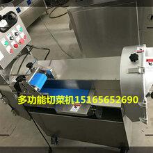 火锅调味料专用切菜机韭菜蒜苗香菜芹菜叶菜切段机