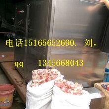动物油加工设备,冻肉盘破碎机款式冻肉破碎机