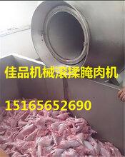佳品机械猪肉串腌肉机不锈钢大型滚筒肉块腌制机鸡腿腌制滚揉机1000真空滚揉腌制机