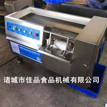 佳品机械切肉丁机牛肉酱切丁机肉包切丁机图片