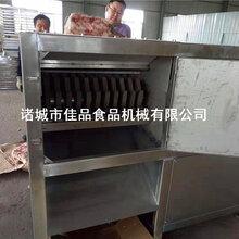优质大型冻肉破碎机宠物零食饲料破碎机冻肉破碎机价格,效果如何大型破碎机图片