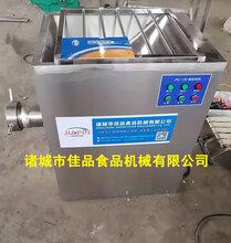中小型食品厂绞肉机选佳品机械,冻肉绞肉机专业厂家,大型优质绞肉机制造商图片
