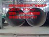 河南螺旋焊接钢管生产厂专业大口径钢管防腐价格合理