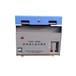 全自動雙爐工業分析儀