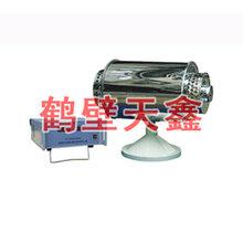 灰熔融性灰熔点测定仪
