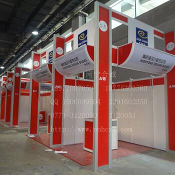 大方铝特装展位铝料搭建,承接南宁及周边展馆铝料展台搭建