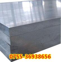 AZ91C镁合金,AZ91C镁合金价格图片