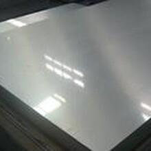 ZAlZn11Si7D(ZLD401)鑄造鋁合金圖片