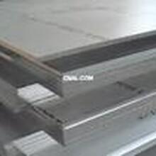 ZAlSi5Zn1MgD(ZLD115)鑄造鋁合金圖片