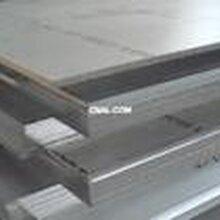 ZAlSi5Zn1MgD(ZLD115)铸造铝合金图片