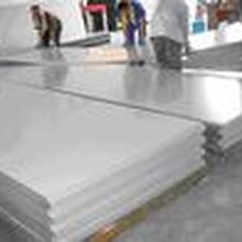 AlSi5Cu6MgD(ZLD110)鑄造鋁合金圖片