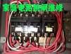 上海闵行区七宝上门维修电工,维修各种电路线路故障