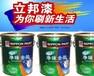 上海立邦刷新服务多乐士刷新闵行区家庭墙面翻新处理