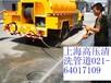 闵行莘庄厂区清理化粪池抽粪阴沟清掏隔油池清理抽污水