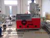 20-75mmPE管材生产线