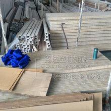 PVC挡水条生产厂家图片