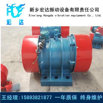 YZO-17-6振动电机