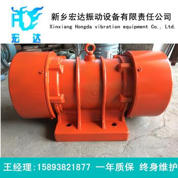 YZQ振动电机(电动机)YZQ-16-6惯性振动器