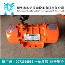 MVE800/3振打电机(0.55KW)MVE振动电机图片